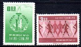 XP4357 - TAIWAN FORMOSA 1963 , Yvert Serie 448/449 Senza Gomma .  Diritti Uomo - 1945-... République De Chine