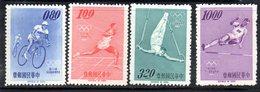 XP4358 - TAIWAN FORMOSA 1964 , Yvert Serie 488/489 Senza Gomma .  Tokyo - 1945-... République De Chine