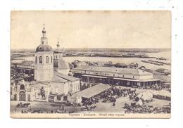 RU 640000 KUGAN, Kirchen Und Markthallen Am Tobolfluss - Russland