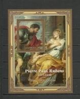 CONGO   Painting, P.P.Rubens,  SS  Perf. - Fantasie Vignetten