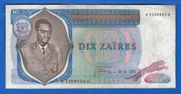 Congo  10  Zaire  30/6/1971  Rare - Congo