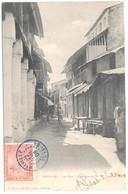 HELVILLE Nossi Be Carte Postale 10c Zebu Madagascar Ob 22 7 1905 Dest Paris Pas De Marque D'arrivée - Madagaskar (1889-1960)