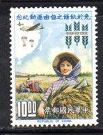 XP4363 - TAIWAN FORMOSA 1963 , Serie Yvert N. 431  ***  MNH  Fame - Nuovi