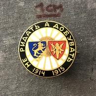 Badge Pin ZN007895 - Military (Army) Police Ukraine Austria-Hungary WW1 USS Legion Of Ukrainian Sich Riflemen 1915 - Army