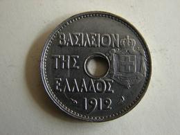 20 LEPTA 1912. - Grèce