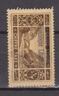 GRAND LIBAN       N° YVERT   TAXE   16              NEUF SANS CHARNIERES     ( NSCH 1/25 ) - Great Lebanon (1924-1945)