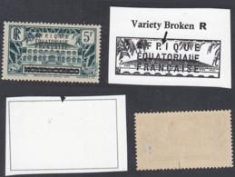 AEF - 1936 Timbre Yv14a Charnière Variété ( Petit Point Clair ) (7G29710) DC2415 - A.E.F. (1936-1958)
