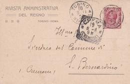 STORIA POSTALE - TORINO - RIVISTA AMMINISTRATIVA DEL REGNO - VIAGGIATA PER CREMA ( CREMONA) - 1900-44 Vittorio Emanuele III