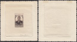 AEF - 1945 Epreuve D'Artiste Yv206 (7G29710) DC2422 - Unused Stamps