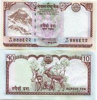 Nepal 2008 10 Rupee Banknote Paper Money P61 UNC - Nepal