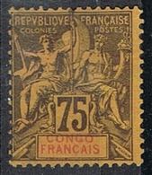 """CONGO N°23 NSG  Variété Mot """"Congo"""" Sortant Du Cadre - Congo Français (1891-1960)"""
