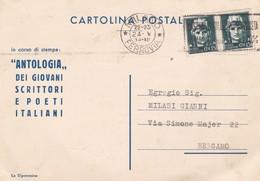 CARTOLINA POSTALE - MILANO - ANTOLOGIA DEI GIOVANI SCRITTORI ITALIANI - VIAGGIATA PER BERGAMO - 1900-44 Vittorio Emanuele III