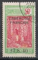 """CAMEROUN N°202  FRANCE LIBRE  Variété """"2"""" Bouclé - Cameroun (1915-1959)"""