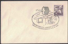 "YN310  Austria 1965 ""1 Year Eurovision - Austria - Asia (Tokyo)"" - Special Postmark - Europa"