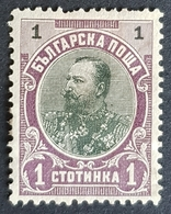 1901, Prince Ferdinand L, Bulgaria, Bulgarien, *,**,or Used - 1879-08 Prinsdom