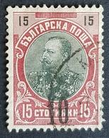 1903, Prince Ferdinand L, Bulgaria, Bulgarien, *,**,or Used - 1879-08 Prinsdom