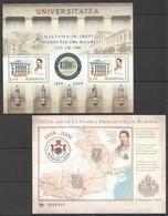 L225 2009 ROMANIA 150 YEARS DREPT UNIVERSITY BUCHAREST ARCHITECTURE 1BL+1KB MNH - Autres