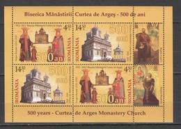 L226 2012 ROMANIA ARCHITECTURE CURTEA DE ARGES MONASTERY CHURCH 1KB MNH - Eglises Et Cathédrales