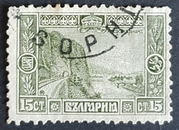1915, Definitive Issues, Bulgaria, Bulgarien, *,**,or Used - 1879-08 Prinsdom