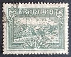 1918, Occupation Of Macedonia, Bulgaria, Bulgarien, *,**,or Used - 1879-08 Prinsdom
