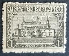 1919, National Assembly, Sofia, Bulgaria, Bulgarien, *,**,or Used - 1879-08 Prinsdom