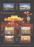 L234 2011 ROMANIA ARCHITECTURE BUCHAREST CITY HALL LARGEST BUILDING 1KB MNH !!! NOTE THE UPPER EDGE - Autres