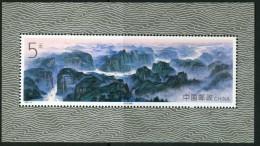 China, 1994, Mi. 2571 (bl. 68), Sc. 2537, Y&T 71, SG 3942, Gorges Of Yangtze River, MNH - 1949 - ... People's Republic