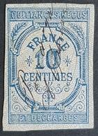 1870, Timbre Quittances Reçus Et Decharges, 10 Centimes, Revenue Fiscal Tax, France - Fiscaux