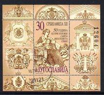 YUGOSLAVIA 2001 SRBIJAFILA XII Block Used.  Michel Block 52 - Blocs-feuillets