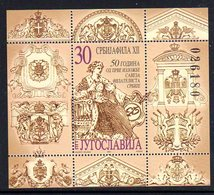 YUGOSLAVIA 2001 SRBIJAFILA XII Block Mnh / **.  Michel Block 52 - Blocs-feuillets