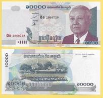 Cambodia 10000 (10,000) Riels P-56c 2006 UNC Banknote - Cambodia