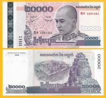 Cambodia 20000 (20,000) Riels P-60 2008 UNC Banknote - Cambodia
