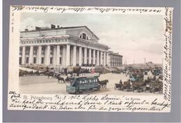 St Petersbourg La Bourse Horse Tram 1902 OLD POSTCARD - Russia