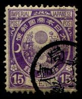 1888 Japan - Japan