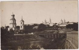 City Photo With Churches. - Russia