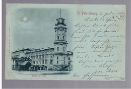 St Petersbourg Hotel De Ville 1899 OLD POSTCARD - Russia