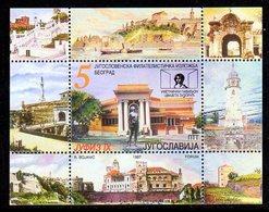 YUGOSLAVIA 1997 JUFIZ IX Exhibition Block MNH / **.  Michel Block 45 - Blocs-feuillets