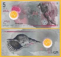 Maldives 5 RufiyaaP-new 2017 (Prefix A) UNC Polymer Banknote - Maldivas