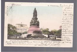 St Petersbourg Monument De Catherine II 1904 OLD POSTCARD - Russia