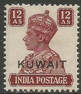 Kuwait - 1945 King George VI 12a MH *  Sc 70 - Kuwait