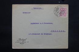 LETTONIE - Enveloppe Commerciale De Riga Pour Tallinn En 1932, Affranchissement Plaisant - L 25294 - Lettonie