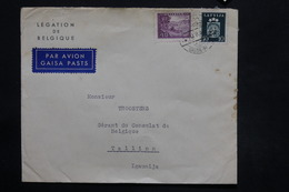 LETTONIE - Enveloppe De La Légation De Belgique De Riga Pour Tallinn En 1940, Affranchissement Plaisant - L 25295 - Lettonie