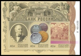 RUSSIA 2015 Block MNH ** VF BANK COIN COINS PIECE PIECES MUNZE MONEY ARGENT GELD NICOLAS SILVER GOLD LOMANSKY 1960-62 - Monnaies