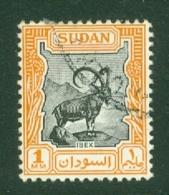Sdn: 1951/61   Pictorial   SG123    1m    Used - Sudan (...-1951)