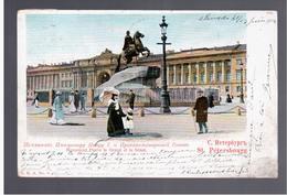 St Petersbourg Monument De Pierre Le Grand Et Le Senat 1903 OLD POSTCARD - Russia