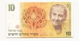 Israël 1987 Billet De 10 New Sheqalim - Israel