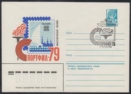13653 RUSSIA 1979 ENTIER COVER Used 3696 TALLINN ESTONIA EESTI Baltic SPORT PHILATELIC EXHIBITION EXPOSITION SAILING 403 - Expositions Philatéliques