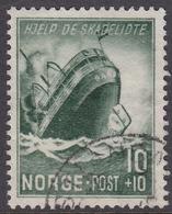 NORWAY 1944 (Mi.# 295) Sea War Victims - 10+10 øre - Norwegen