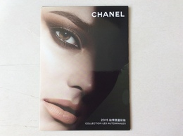 Dépliant Chanel 3 Volets Chine - Cartas Perfumadas