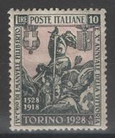 Italie - YT 221 * - 1928 - 1900-44 Victor Emmanuel III